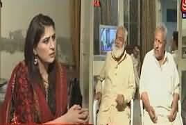 Tonight With Fareeha (2nd Day Eid Special) – 27th June 2017