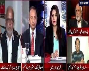 Tonight With Fareeha (35 Punctures: Reality Or Fiction) – 3rd July 2015