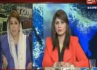 Tonight With Fareeha 8PM To 9PM (Vote is Power of People) – 31st October 2015