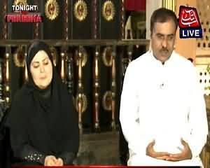 Tonight With Fareeha (A Tribute to APS School Martyrs) – 16th July 2015