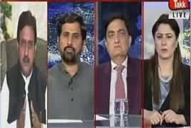 Tonight With Fareeha (Ahsan Iqbal Criticism on Chief Justice) – 25th April 2018