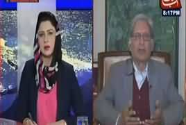 Tonight With Fareeha (Aitzaz Ahsan Exclusive Interview) – 13th January 2017