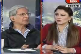Tonight With Fareeha (Aitzaz Ahsan Exclusive Interview) – 13th March 2018