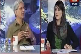 Tonight With Fareeha (Aitzaz Ahsan Exclusive Interview) – 1st June 2017
