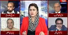 Tonight With Fareeha (Aleem Khan Criticism on NAB) – 15th May 2019
