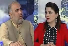 Tonight With Fareeha (Allegations on Asad Qaisar) – 20th March 2017