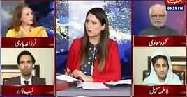 Tonight With Fareeha (Allegations on Mohsin Abbas) – 26th July 2019