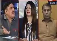 Tonight With Fareeha (Altaf Hussain Ghaddar Hai) – 21st September 2016