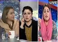 Tonight With Fareeha (Altaf Hussain Ki Fauj Se Maafi) – 1st March 2016