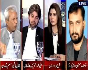 Tonight With Fareeha (Altaf Hussain Tanha Reh Gaye) – 11th August 2015