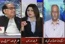 Tonight With Fareeha (American Visas Ka Issue) – 30th March 2017