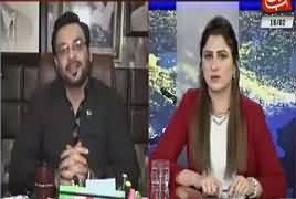 Tonight With Fareeha (Amir Liaquat Exclusive Interview) – 16th February 2018