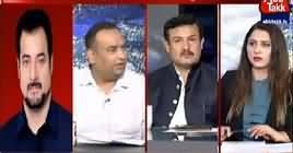 Tonight With Fareeha (Asif Zardari Arrested) – 10th June 2019