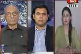 Tonight With Fareeha (Asif Zardari Got Clean Chit) – 29th August 2017