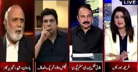 Tonight With Fareeha (Asif Zardari's Criticism on Army) – 18th June 2015