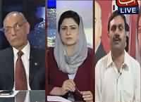 Tonight With Fareeha (Asif Zardari Wapis Aa Gaye) – 23rd December 2016