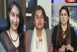 Tonight With Fareeha (Asma Jahangir Special) [10PM To 11pm] – 12th February 2018