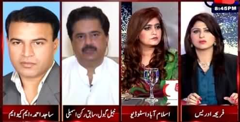 Tonight With Fareeha (Attack on Ismaili Community Bus in Karachi) – 13th May 2015