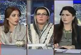 Tonight With Fareeha (Ayesha Gulalai Ke Ilzamt) – 4th August 2017