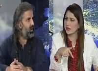 Tonight With Fareeha (Balochistan Situation) – 29th November 2016