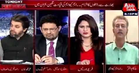 Tonight With Fareeha (BBC Report: Altaf Hussain in Trouble) – 30th June 2015