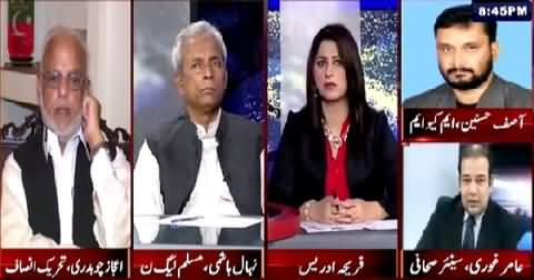 Tonight With Fareeha (BBC Report, Pakistan Will Write A Letter to Britain) – 25th June 2015