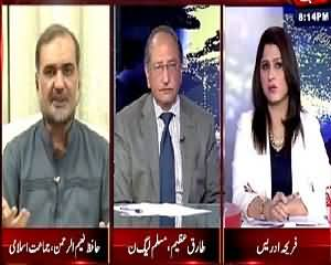 Tonight With Fareeha (Bharat Ki Pakistan Ko Dhamkian) – 11th June 2015