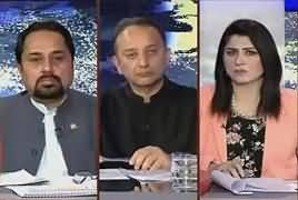 Tonight With Fareeha (Budget 2017-18) – 26th May 2017