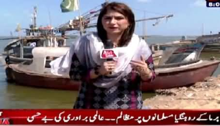 Tonight With Fareeha (Burma Mein Muslimano Ka Qatal-e-Aam) – 10th June 2015