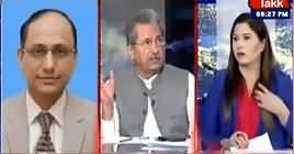 Tonight With Fareeha (Can Opposition Run Movement) – 9th April 2019