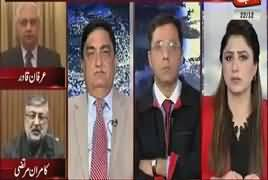 Tonight With Fareeha (Chief Justice's Speech) – 22nd December 2017