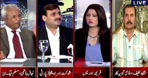 Tonight With Fareeha (Civil Military Relations May Be Damaged) – 17th June 2015