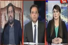 Tonight With Fareeha (CJ Angry on Ex IG Punjab) – 17th September 2018