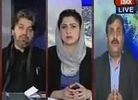 Tonight With Fareeha (Condition of Punjab Hospitals) – 3rd January 2016