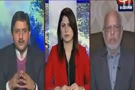 Tonight With Fareeha (Conditions of Punjab Hospitals) – 2nd February 2017
