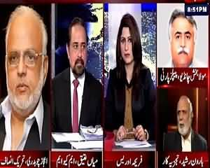 Tonight With Fareeha (Controversial Statement of Junaid Jamshaid) – 22nd July 2015