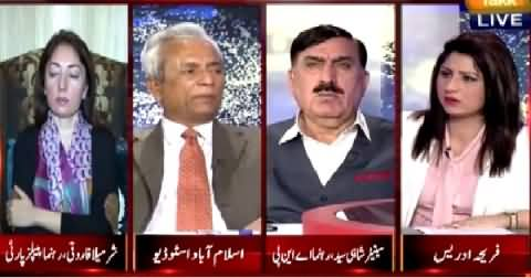 Tonight With Fareeha (Core Commander Charge Sheet Against Sindh Govt) – 18th May 2015