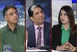 Tonight With Fareeha (Cricket Ka Junoon Aur Dehshatgardi) – 6th March 2017