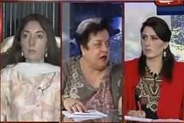 Tonight With Fareeha (Dawn Leaks Report Kab Aaye Gi?) – 8th May 2017