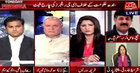 Tonight With Fareeha (DG Rangers Charge Sheet Against Sindh Govt) – 15th June 2015
