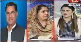 Tonight With Fareeha (Did PTI Fulfill Its Promises) – 29th November 2018