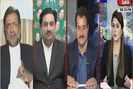 Tonight With Fareeha (Differences in PMLN & PPP) - 29th August 2018