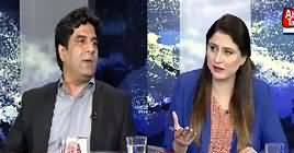 Tonight With Fareeha (Discussion on Current Issues) – 13th June 2019