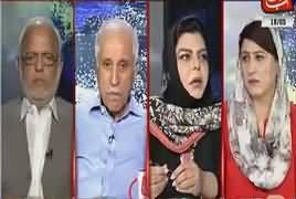Tonight With Fareeha (Discussion on Current Issues) – 18th May 2018