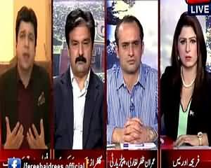 Tonight With Fareeha (Does MQM Really Want to Resign?) – 12th August 2015