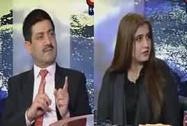 Tonight With Fareeha (Donald Trump) 11PM To 12PM – 20th January 2017