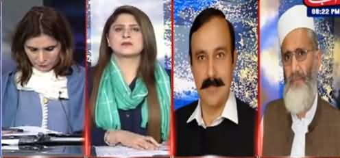 Tonight With Fareeha (Dr. Abdul Qadeer Khan's Services) - 11th October 2021