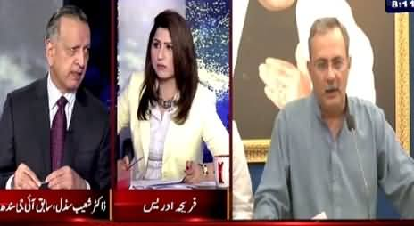 Tonight With Fareeha (Dr Shoaib Suddle Exclusive Interview) – 30th July 2015