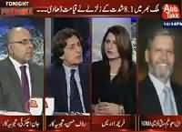 Tonight With Fareeha (Earthquake in Pakistan) – 26th October 2015 – 10:00 Pm To 11:00 Pm