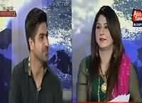 Tonight With Fareeha (Eid Special) – 13th September 2016
